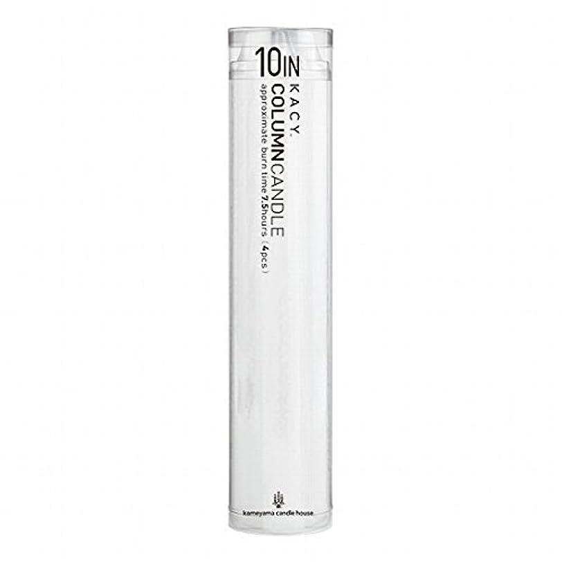 ワイン無許可自動カメヤマキャンドル( kameyama candle ) 10インチコラムキャンドル4本入り 「 ホワイト 」