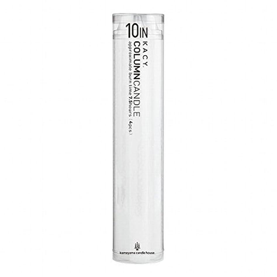 買い物に行くお互い繊維カメヤマキャンドル( kameyama candle ) 10インチコラムキャンドル4本入り 「 ホワイト 」