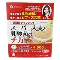 ファインスーパー大麦と乳酸菌のチカラ15gx8(4箱購入価額)