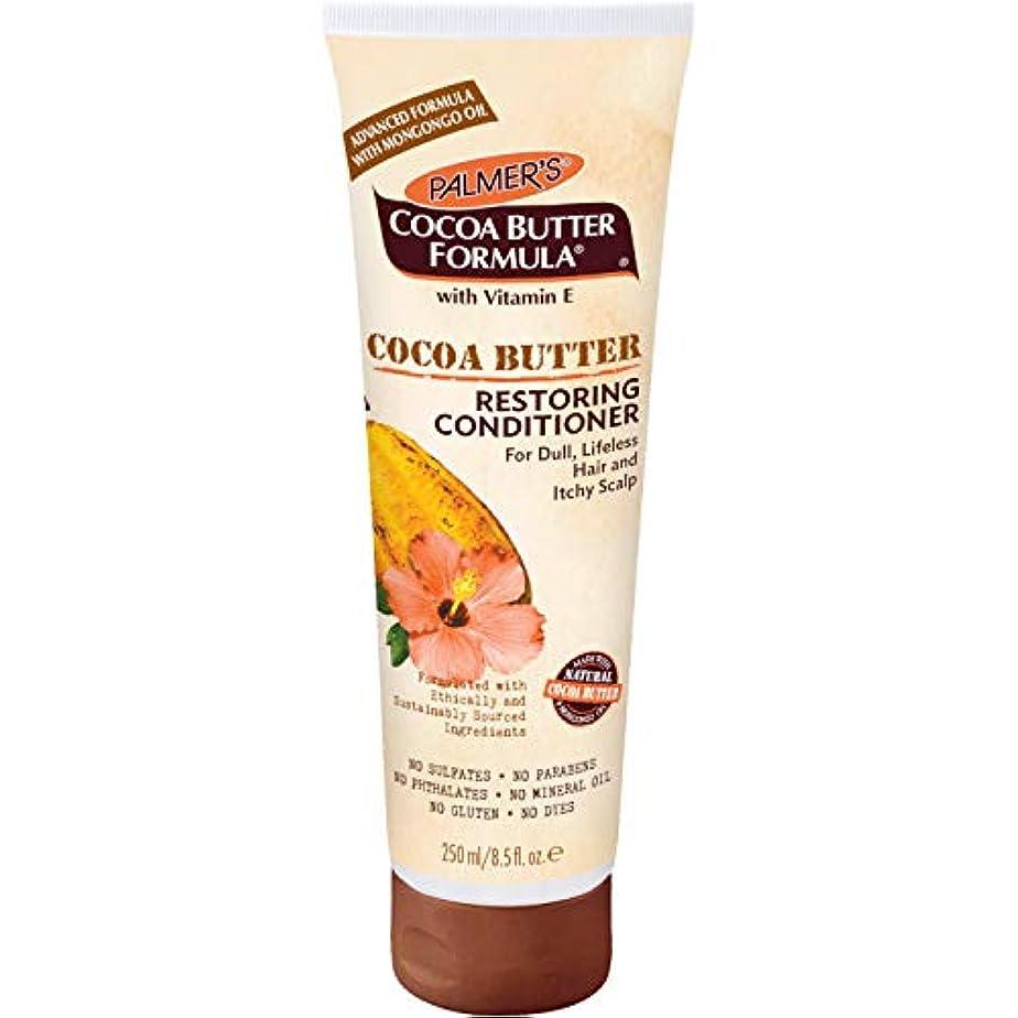 マージスラッシュ強化Cocoa Butter Restoring Conditioner