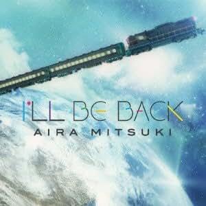 Amazon.co.jp: Aira Mitsuki, Te...