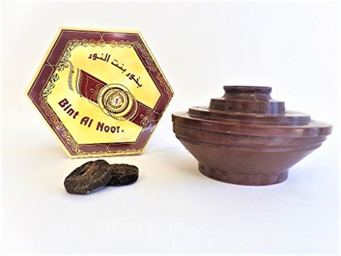 押し下げる松の木シンボルBakhoor Bent al Anoor、Arabianホームフレグランスお香、正味重量100 gm。 – ???? ??? ?????