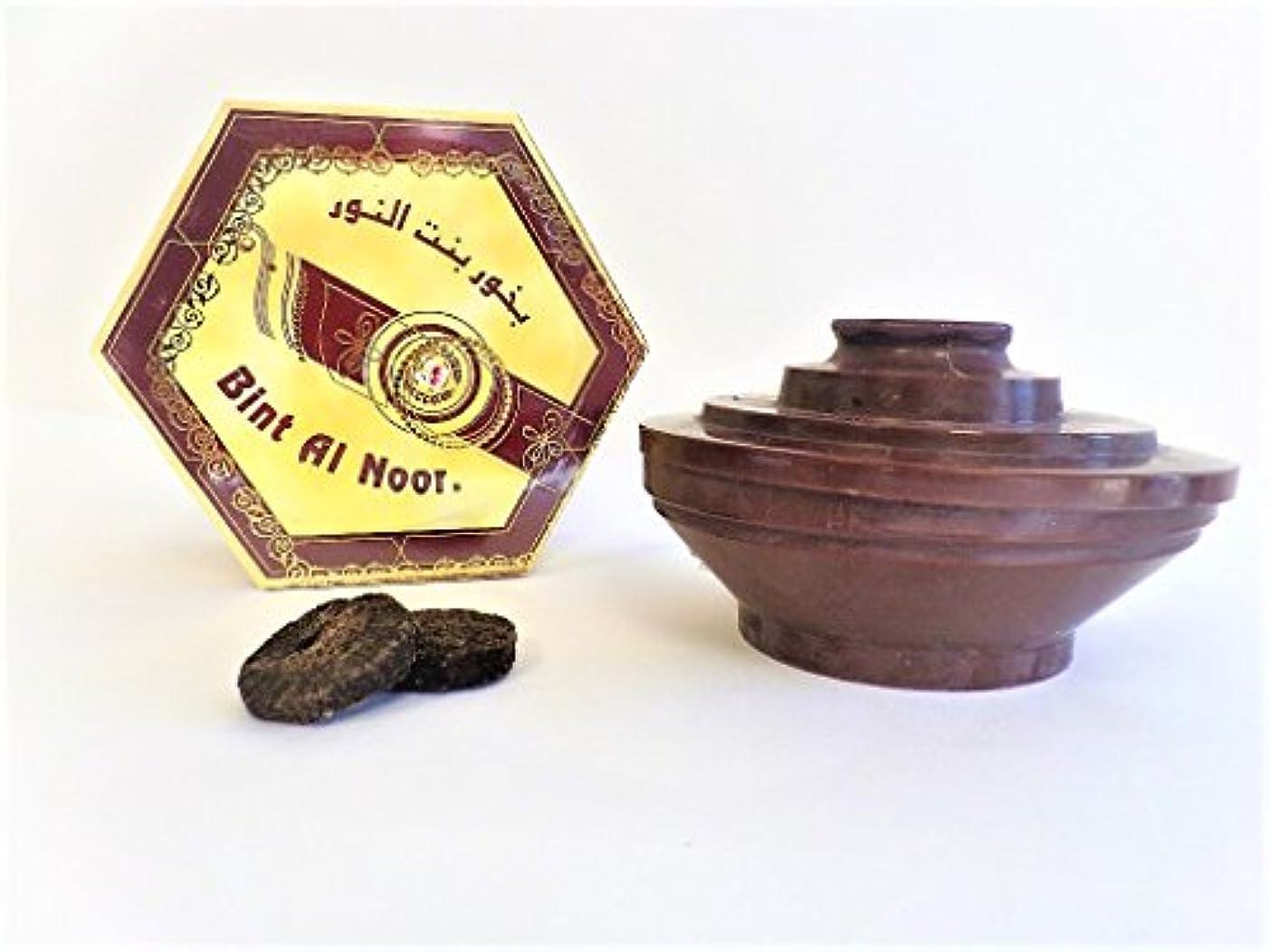 実現可能スクラブ横にBakhoor Bent al Anoor、Arabianホームフレグランスお香、正味重量100 gm。 – ???? ??? ?????