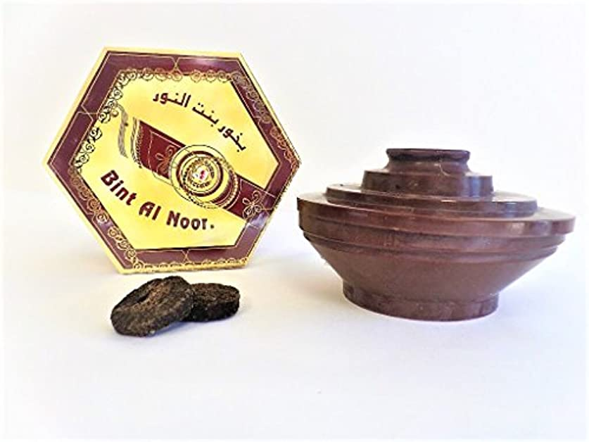 Bakhoor Bent al Anoor、Arabianホームフレグランスお香、正味重量100 gm。 – ???? ??? ?????
