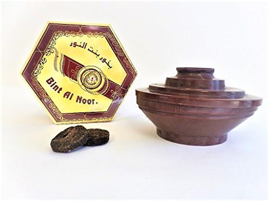 無秩序進行中びっくりするBakhoor Bent al Anoor、Arabianホームフレグランスお香、正味重量100 gm。 – ???? ??? ?????