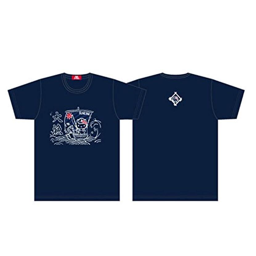 に頼る政治家の上サンライン(SUNLINE) ハローキティ?Tシャツ 2018 メトロブルー SKT-1815