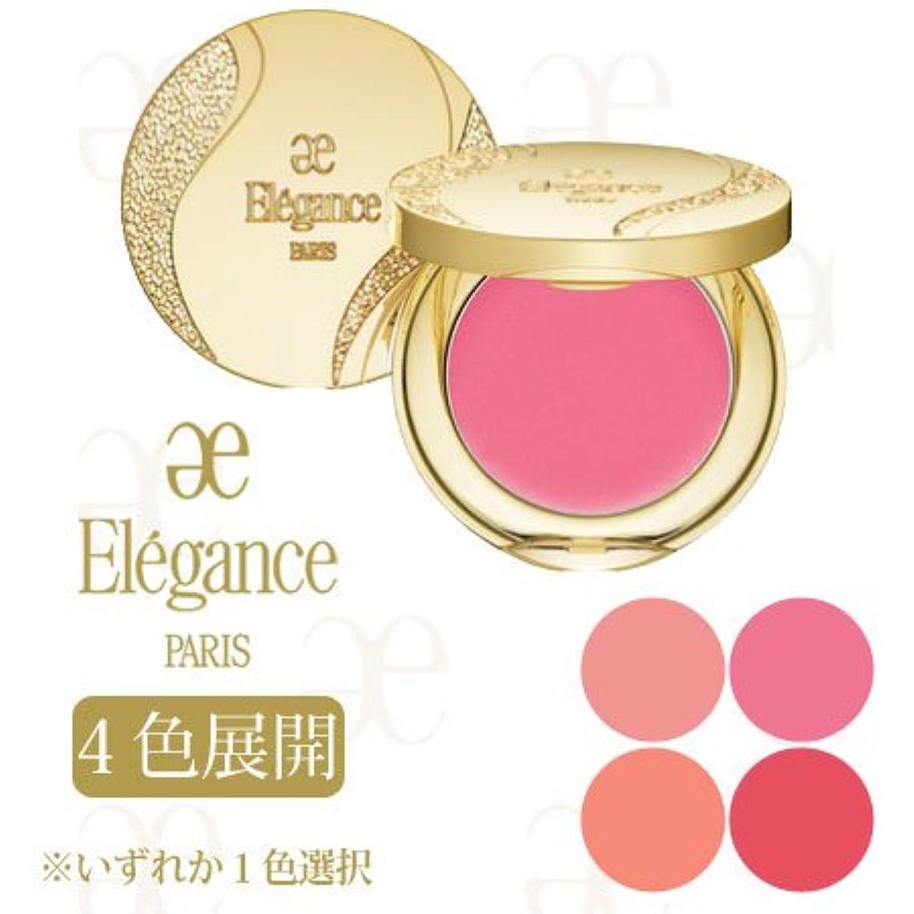 差別化する有益おなじみのエレガンス スリーク フェイス N (クリームチーク) 全4色展開 -ELEGANCE- PK101