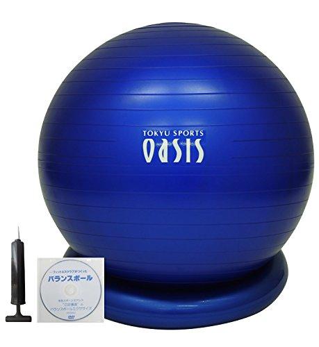 東急スポーツオアシス フィットネスクラブがつくった バランスボール 65cm (リング & エクササイズDVD & ハンドポンプ付き) FB-700 (ネイビー)