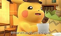 名探偵ピカチュウ - 3DS