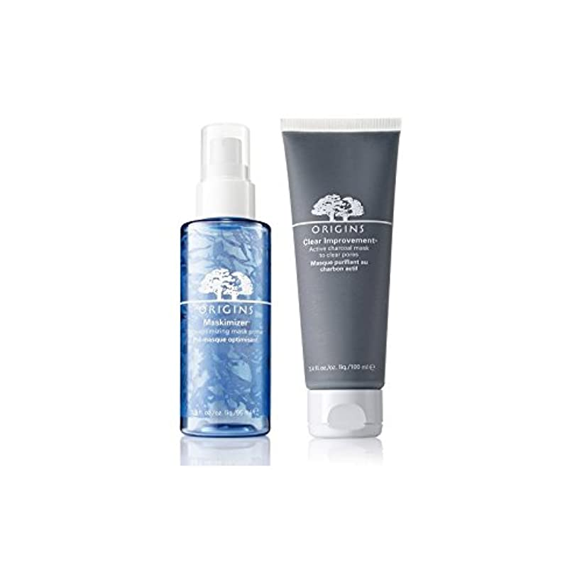 Origins Maskimizer & Clear Improvement Active Charcoal Mask To Clear Pores 100ml - クリアする&明確な改善活性炭マスク起源は100ミリリットル...