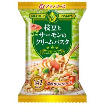 アマノフーズ フリーズドライ 三ツ星キッチン 枝豆とサーモンのクリームパスタ 4食×12箱入