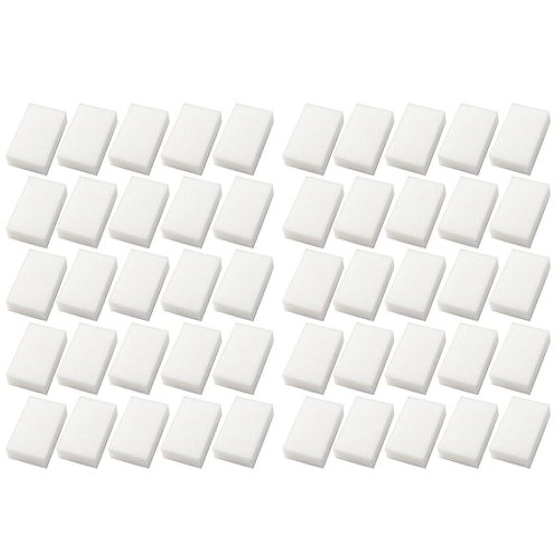 見分けるトレッド学期ホテルアメニティ 業務用 使い捨てスポンジ 圧縮ボディスポンジ 個包装タイプ 厚み 約25mm ×50個