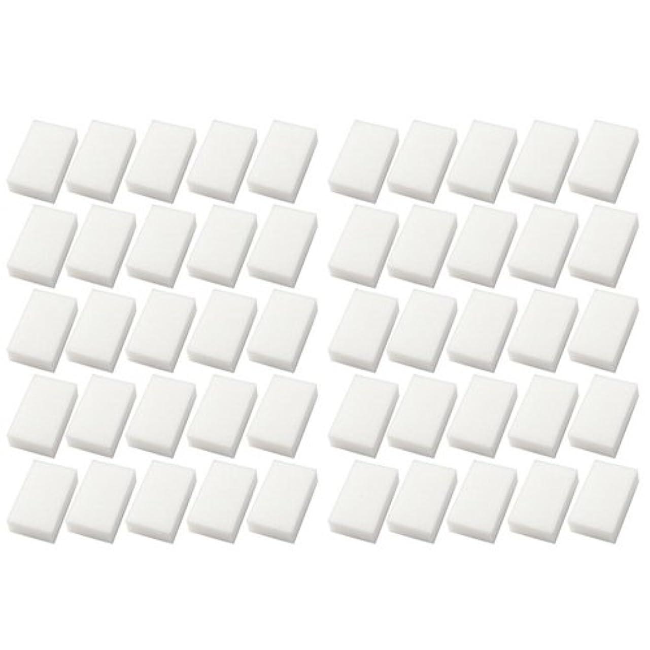 ホテルアメニティ 業務用 使い捨てスポンジ 圧縮ボディスポンジ 個包装タイプ 厚み 約25mm ×50個