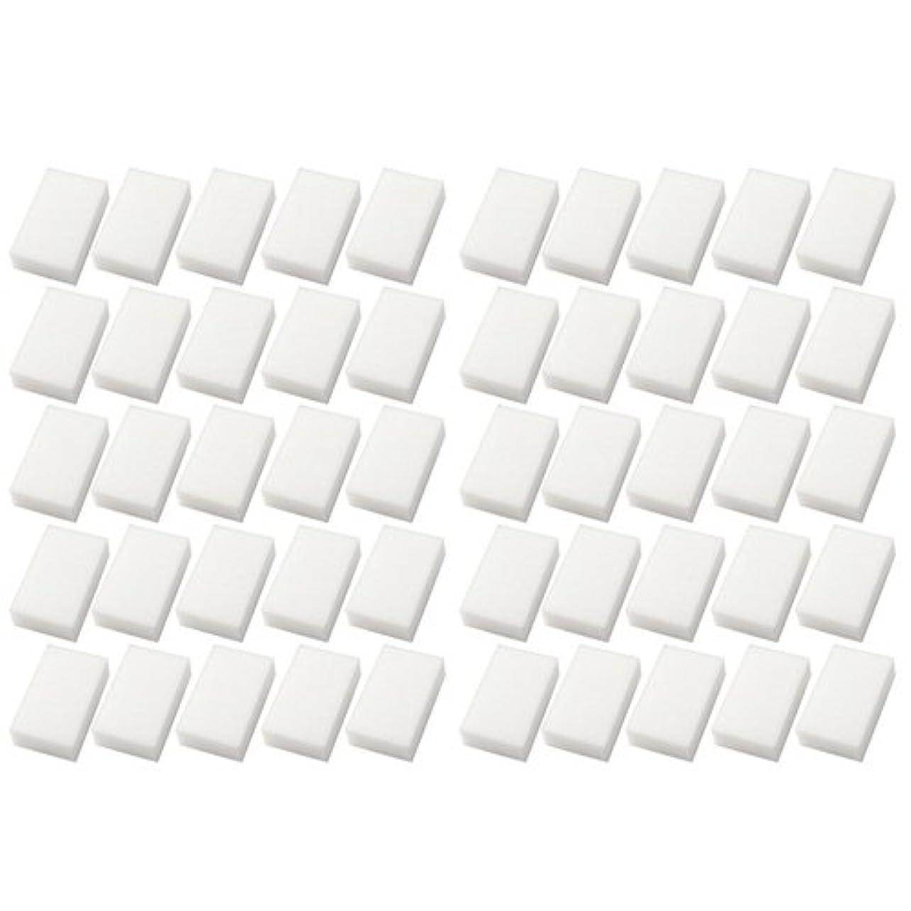 ラフト無視永久ホテルアメニティ 業務用 使い捨てスポンジ 圧縮ボディスポンジ 個包装タイプ 厚み 約25mm ×50個