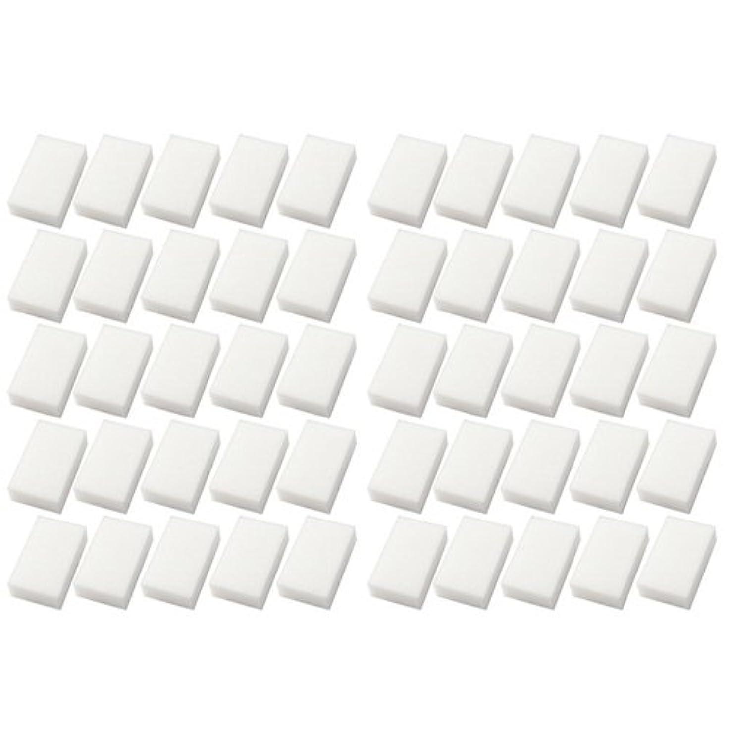 噛む反対する倍率ホテルアメニティ 業務用 使い捨てスポンジ 圧縮ボディスポンジ 個包装タイプ 厚み 約25mm ×50個