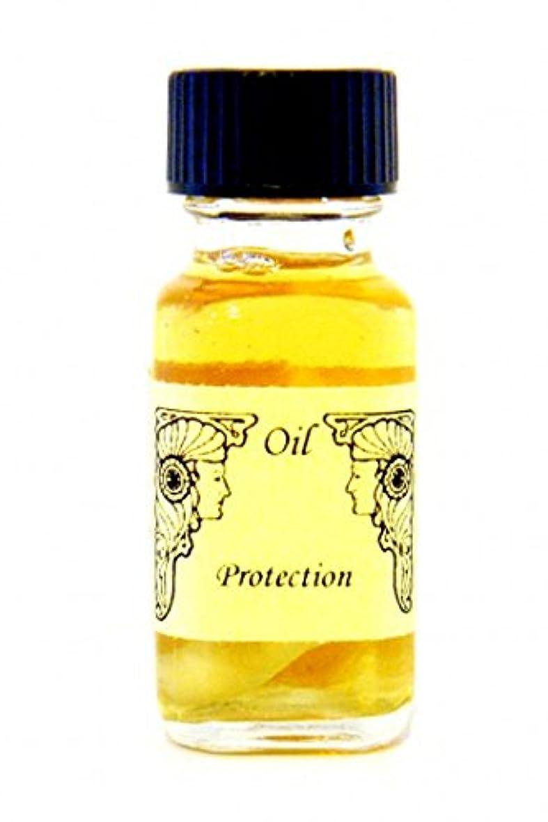 存在祝福する洗うアンシェントメモリーオイル Protection (お守り、厄除け)