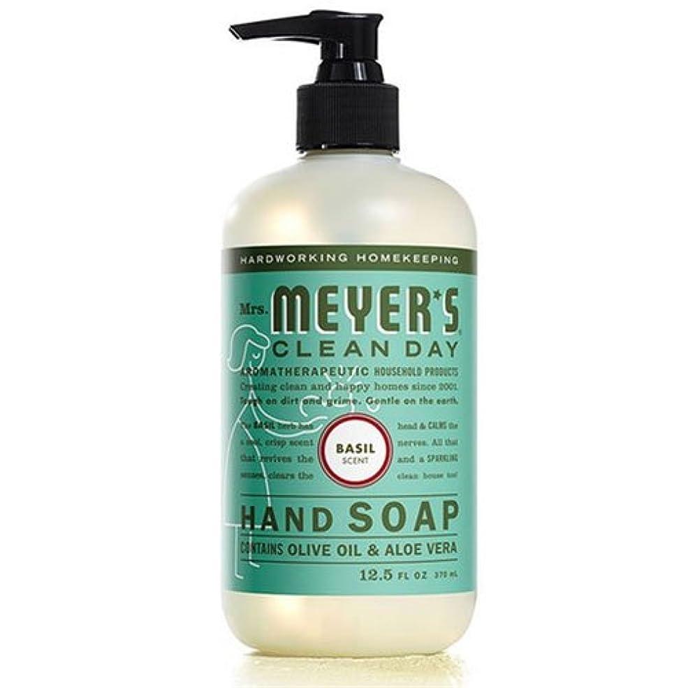 挽く合金追放するMrs. Meyers's Hand Soap, Liq, Basil, 12.5 FZ by Mrs. Meyers