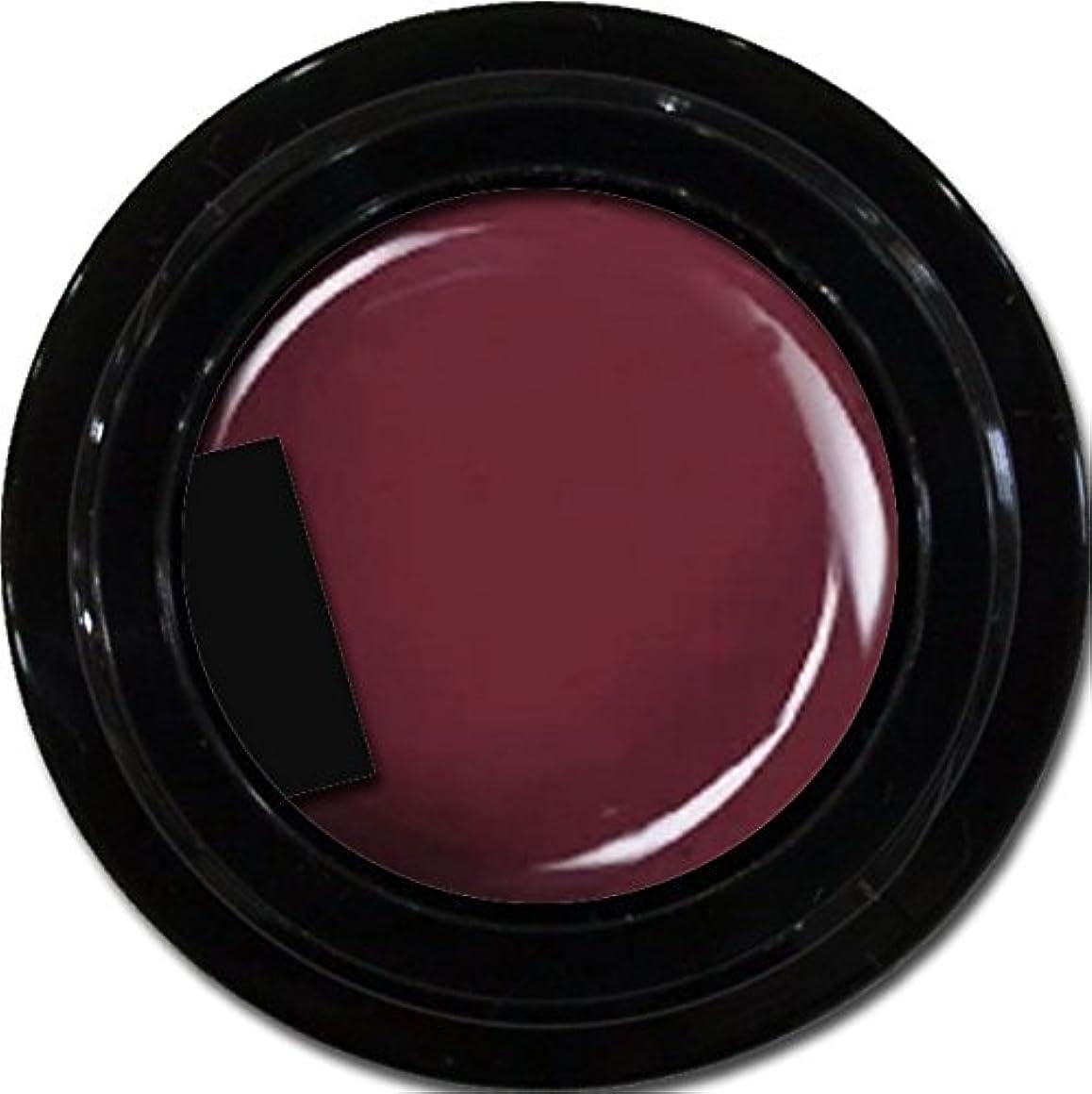 カラージェル enchant color gel M409 ChocoGanache 3g/ マットカラージェル M409 チョコガナッシュ 3グラム