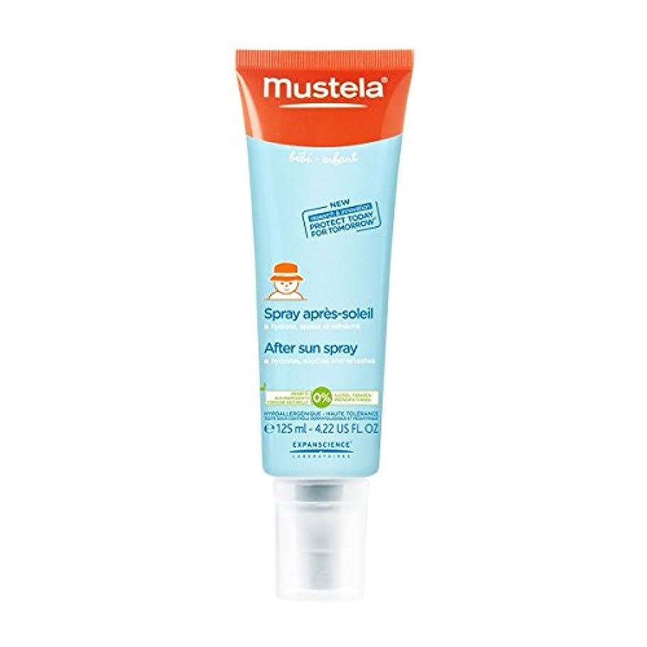 からアピール国籍Mustela After Sun Spray 125ml [並行輸入品]