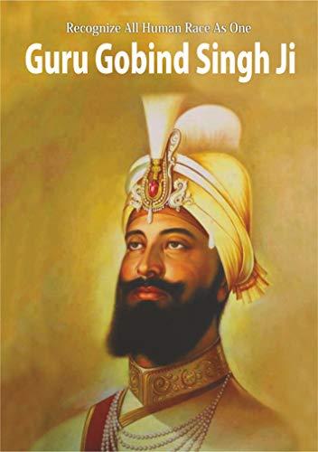 guru gobind singh wallpaper free download