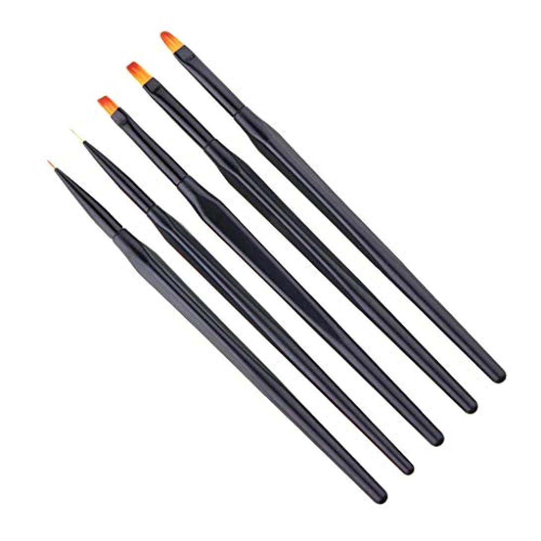 大人ビルダー抑制するDYNWAVE ネイル ブラシ セット ネイル筆 ネイルアート ネイル塗装 合成繊維 プラスチック 全3種選択 - 5本UVジェルペン
