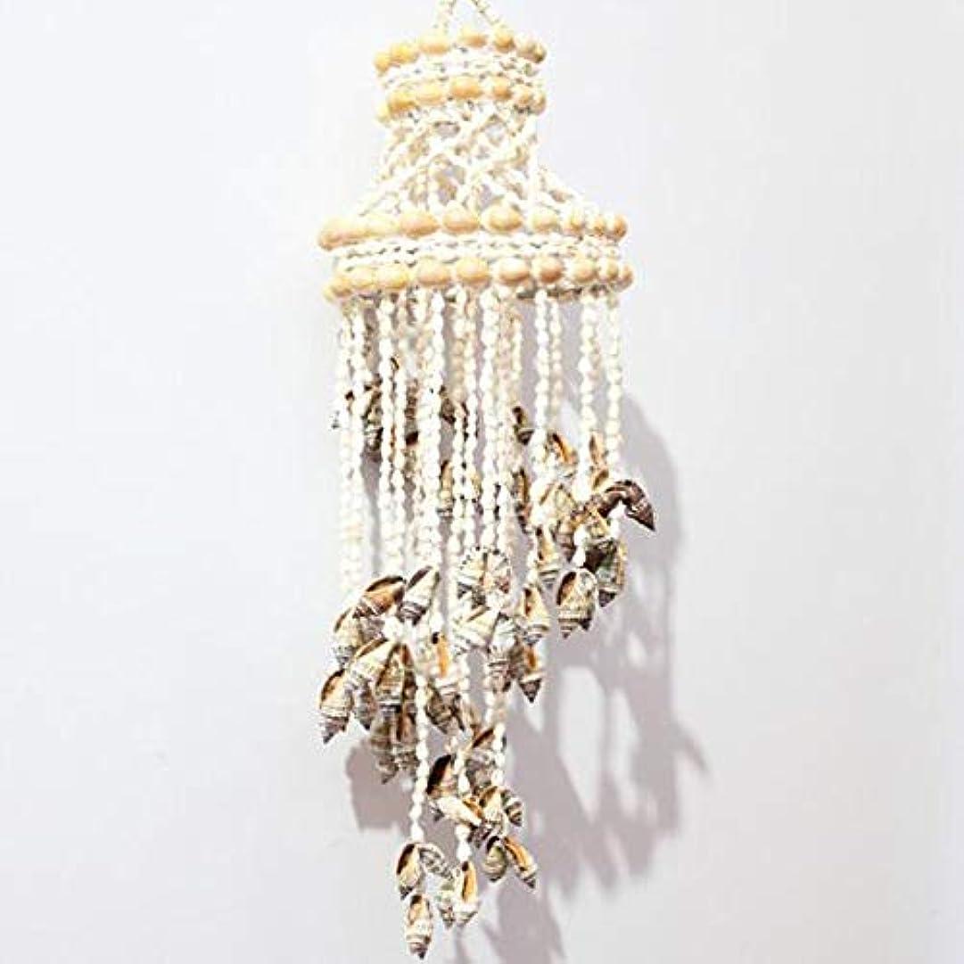 バイバイバルコニー準拠Kaiyitong01 風チャイム、ナチュラル手作りシェル風の鐘、ホワイト、約長さ50cm,絶妙なファッション (Color : C)