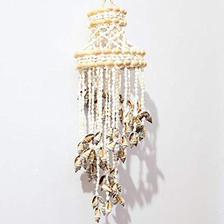 孤独な固める間違いQiyuezhuangshi 風チャイム、ナチュラル手作りシェル風の鐘、ホワイト、約長さ50cm,美しいホリデーギフト (Color : C)