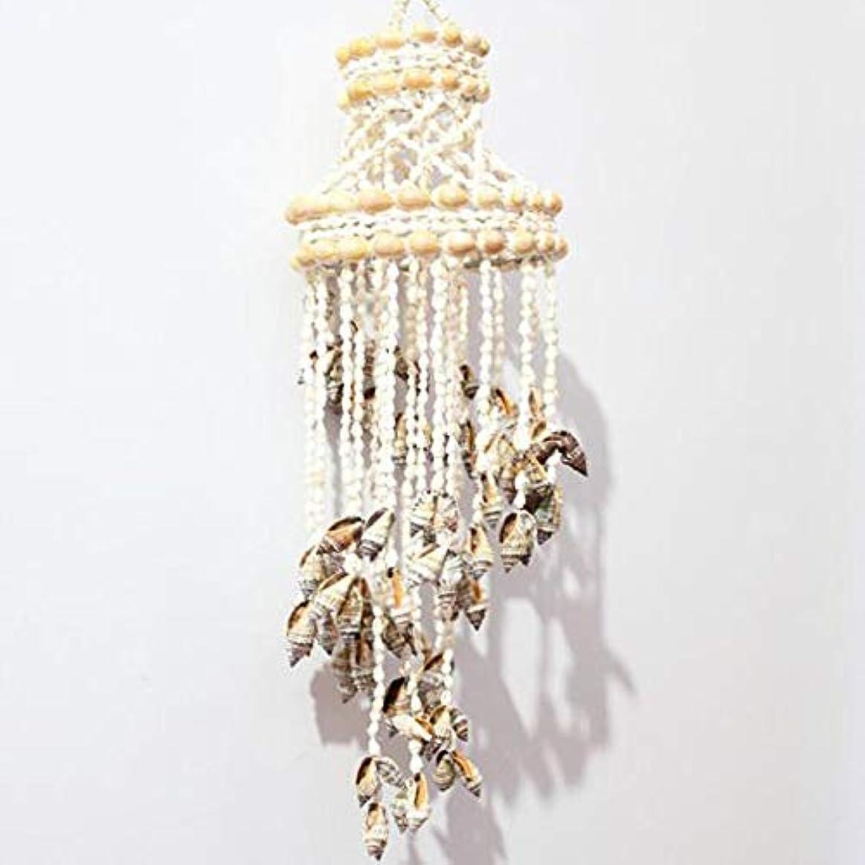 絶望的なライブドループJielongtongxun 風チャイム、ナチュラル手作りシェル風の鐘、ホワイト、約長さ50cm,絶妙な飾り (Color : C)