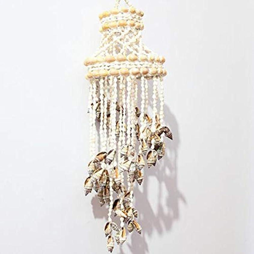 私達ジョブ航空Kaiyitong01 風チャイム、ナチュラル手作りシェル風の鐘、ホワイト、約長さ50cm,絶妙なファッション (Color : C)