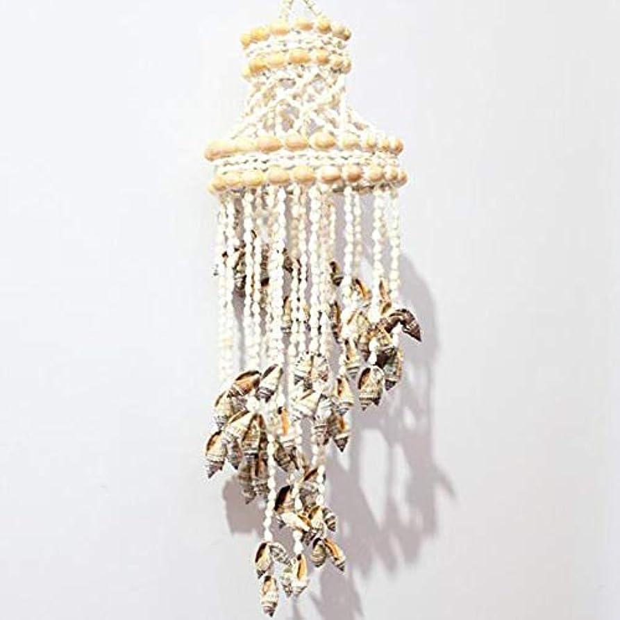 母可動道徳のKaiyitong01 風チャイム、ナチュラル手作りシェル風の鐘、ホワイト、約長さ50cm,絶妙なファッション (Color : C)