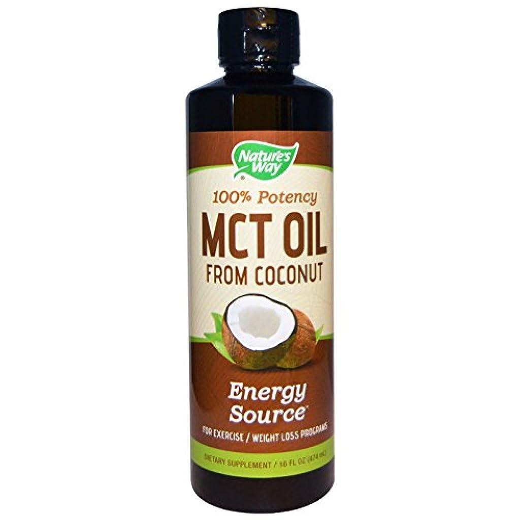 執着クランシー最初100%ココナッツ由来MCTオイル474ml(16floz)米国製、パーム不使用、国内発送