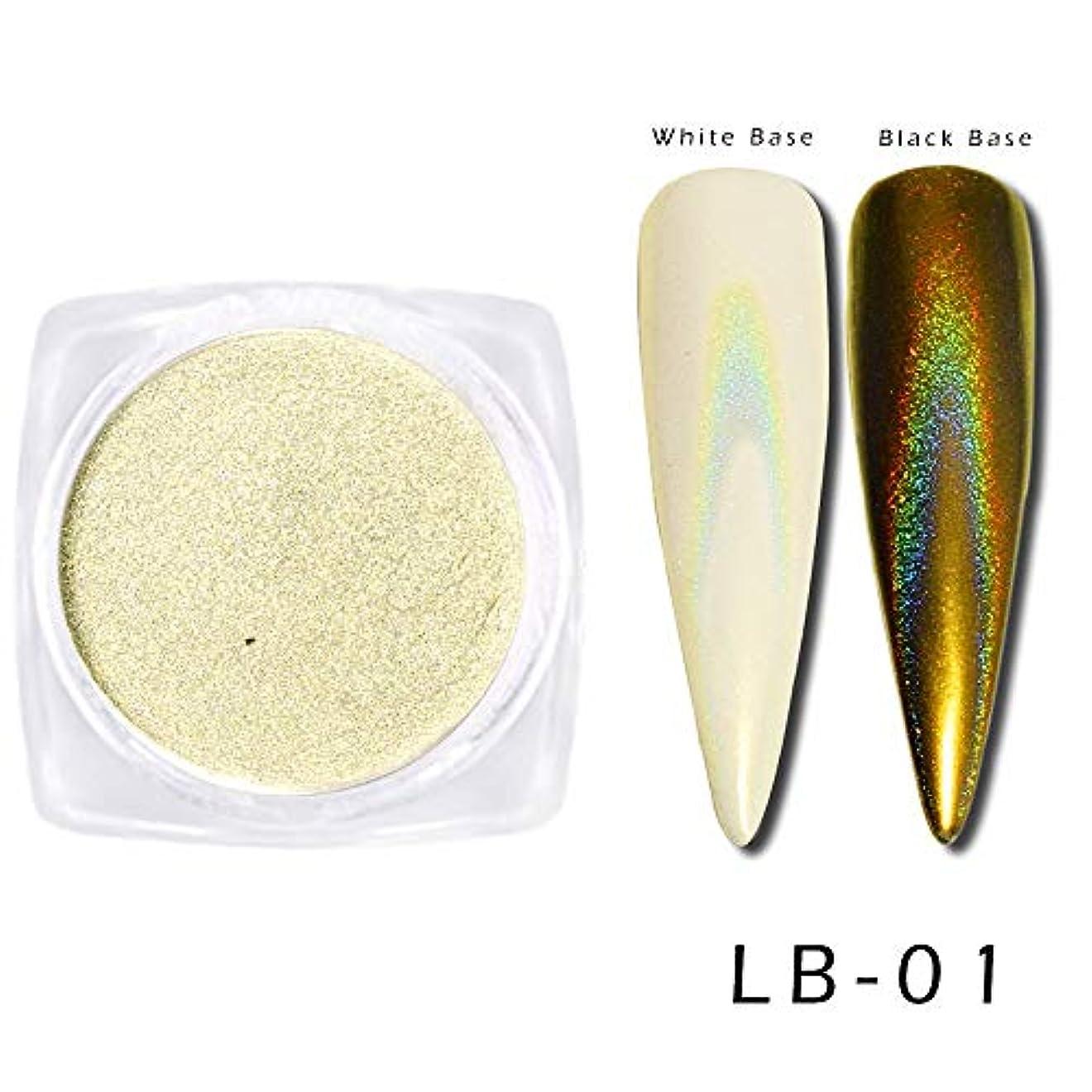ホイットニー取得父方の0.5グラムネイル顔料クロームパウダーミラーカメレオンゴールドブルーパープルダストレーザーネイルアートグリッターデコレーションマニキュアSALB01-06 LB01