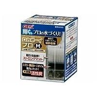 GEX(ジェックス) ロカボーイプロ M (水槽用水質管理用品) 【ペット用品】