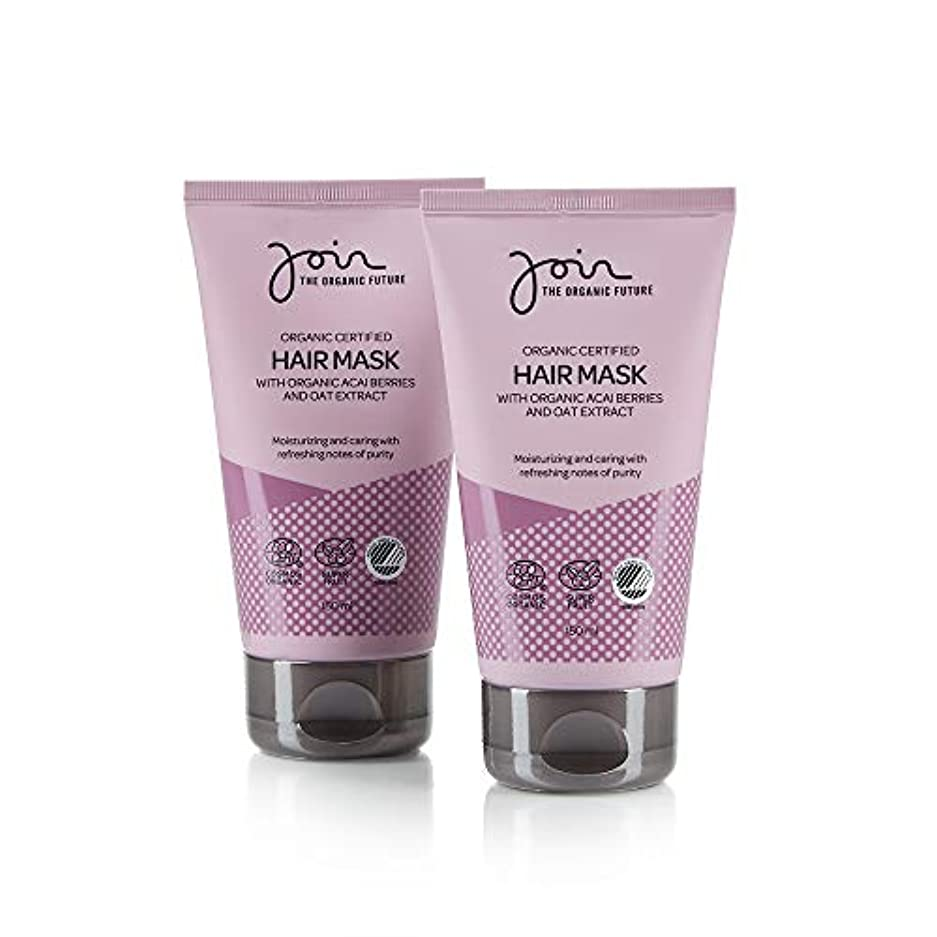 Acai Berries&Oat Extractでオーガニック認定のヘアマスクに参加 - 150ml入りチューブ2本入り。