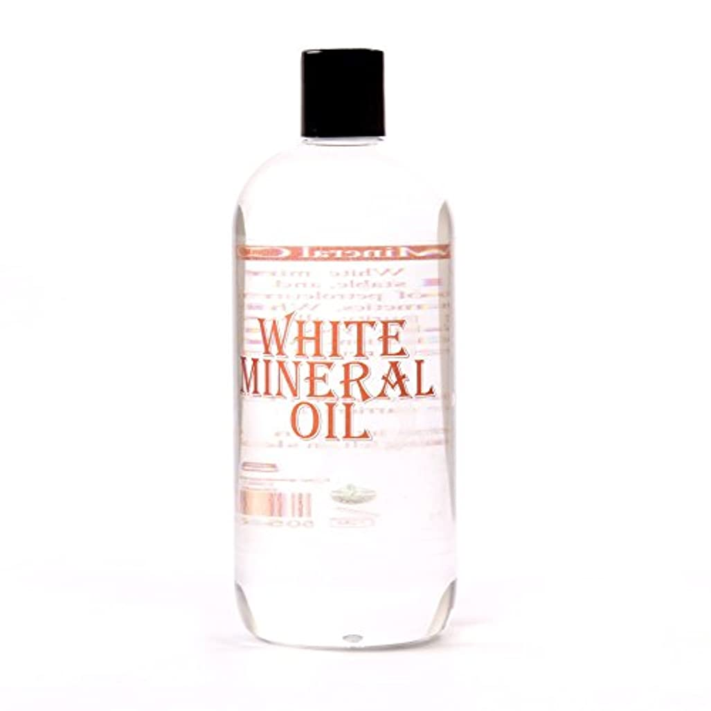 コード入札作業Mystic Moments | White Mineral Oil Carrier Oil - 1 Litre - 100% Pure