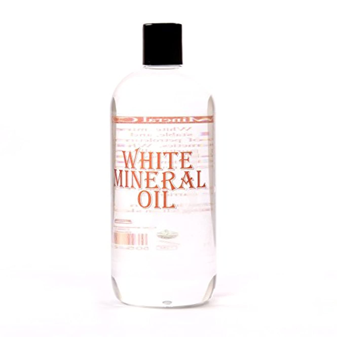 少なくともアンタゴニストワットMystic Moments | White Mineral Oil Carrier Oil - 1 Litre - 100% Pure