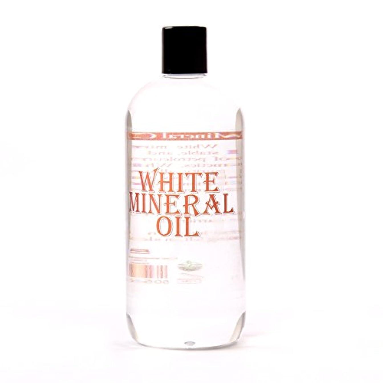 飢被害者記念品Mystic Moments | White Mineral Oil Carrier Oil - 1 Litre - 100% Pure