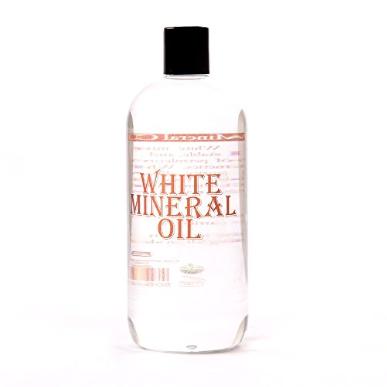 お手入れ前部ヘルパーMystic Moments | White Mineral Oil Carrier Oil - 1 Litre - 100% Pure