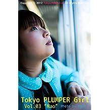 Tokyo PLUMPER Girl #03 -Nao- (Tokyo MINOLI-do) (Japanese Edition)