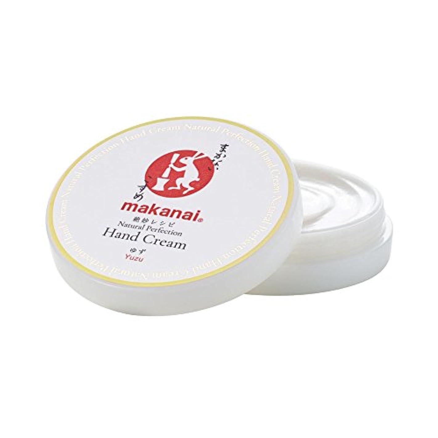 トレイル研磨剤同化まかないこすめ 絶妙レシピのハンドクリーム(ゆずの香り)30g