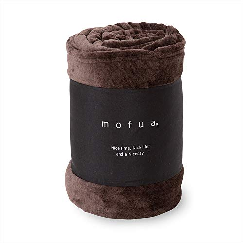 mofua(モフア)毛布 シングル ブラウン 1年間品質保証 静電気防止加工 プレミアムマイクロファイバー 50000106