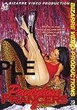 PANTYHOSE PRANCERS2 [DVD]