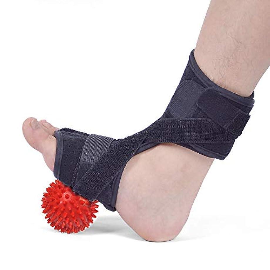 スマッシュかろうじて物思いにふける足の筋膜炎の夜間副木、足垂れ整形外科の手入れ、左右の足に適している、PVC製ボールを使った夜間足の補助、すべてのコード、腱炎、関節炎