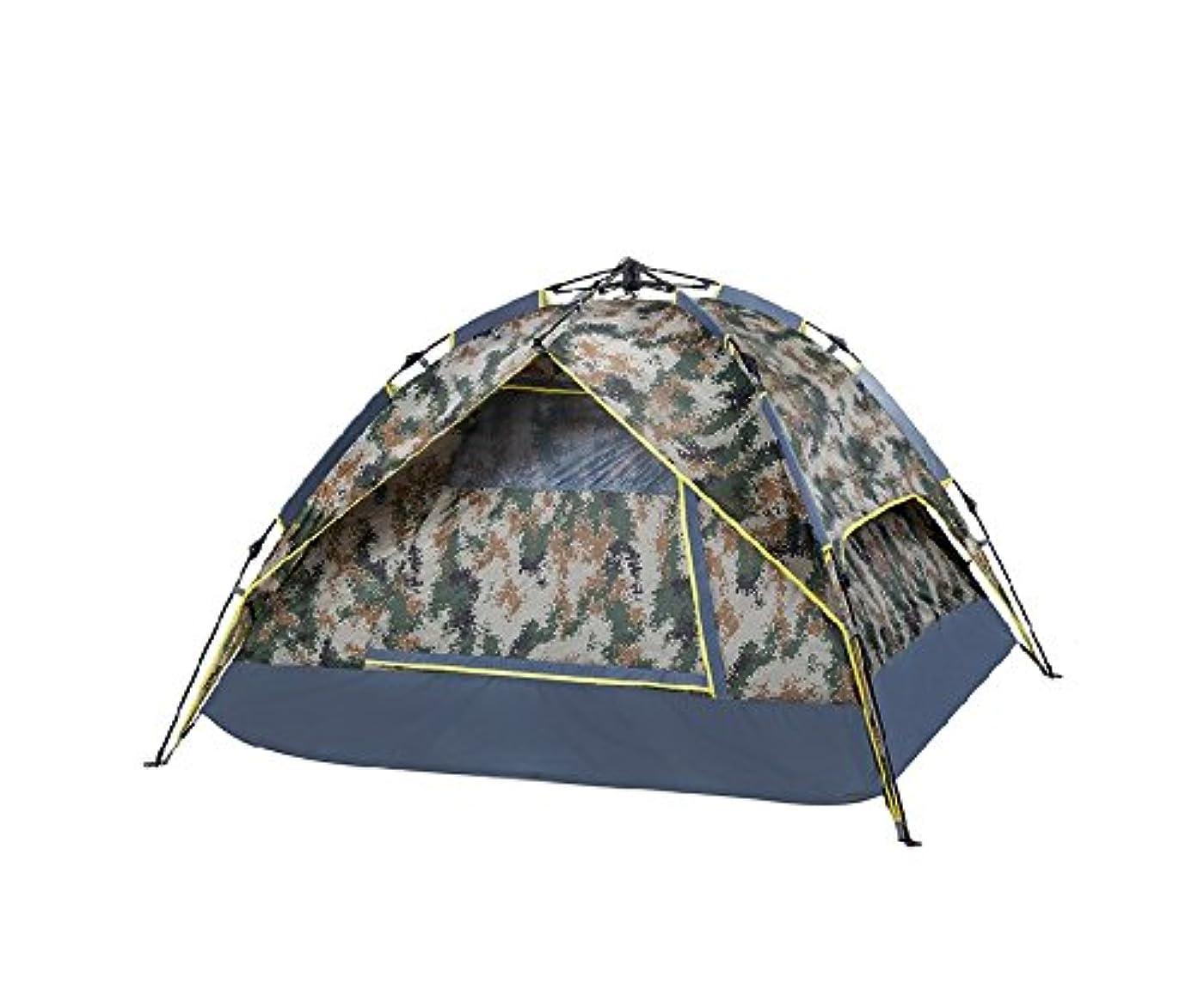 致命的なアヒルただやるSun-happyyaa 3-4人屋外用キャンプテント簡単にインストールできます折りたたみやすい230 * 193 * 145 CM防水日焼け止めUV保護広いスペース安定した 購入へようこそ