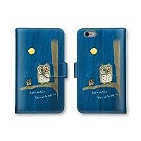 【ノーブランド品】 Arrows NX F-01J スマホケース 手帳型 フクロウ 鳥 ブルー 青色 かわいい おしゃれ 携帯カバー F-01J ケース