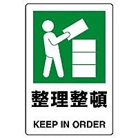 新JIS規格標識〔ステッカー〕 整理整頓 (300×200)