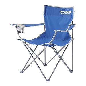 キャプテンスタッグ(CAPTAIN STAG) アウトドアチェア パレットラウンジチェア type2 マリンブルー M-3911 ドリンクホルダー付 折りたたみ椅子 キャンプ用品