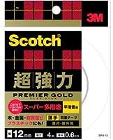 3Mプレミアゴールド スーパー多用途 平滑面用(SPU-12)12mm×4m 小箱20個入り