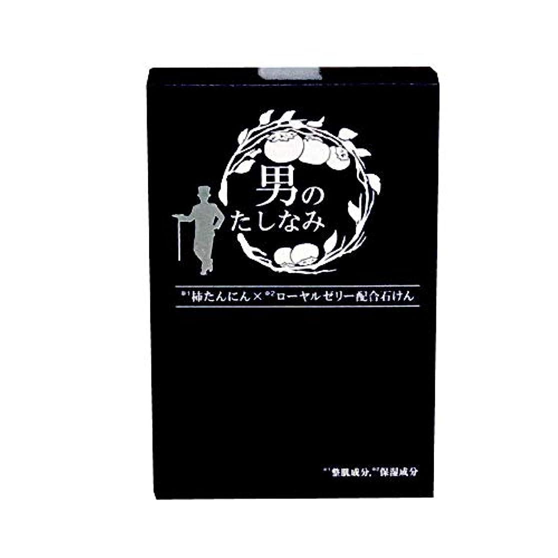 【初回限定 お試し価格】 柿渋石鹸 男のたしなみ (100g)