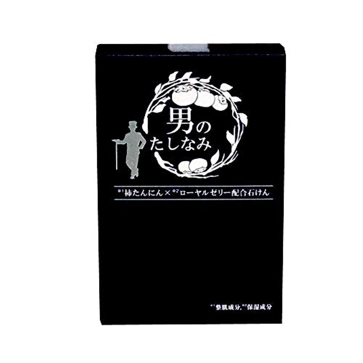 摂氏時々レース初回 お試し品 柿渋石鹸 男のたしなみ (100g)